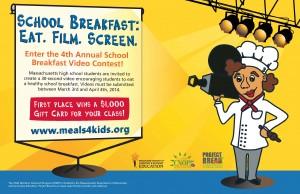 Eat. Film. Screen.